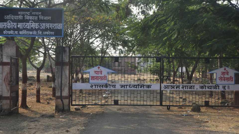 Akola Ashram School