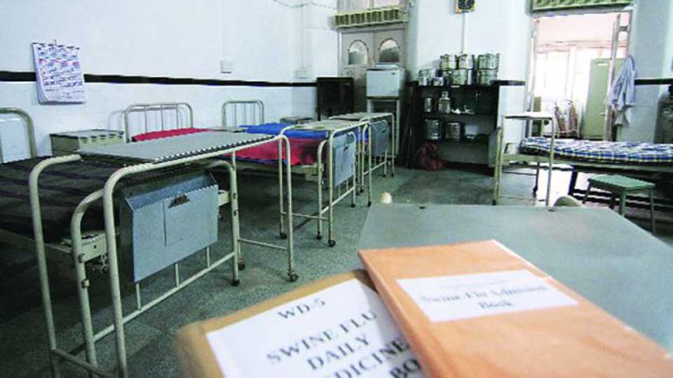 The Number Of Beds In Yevala Rural Hospital Increased