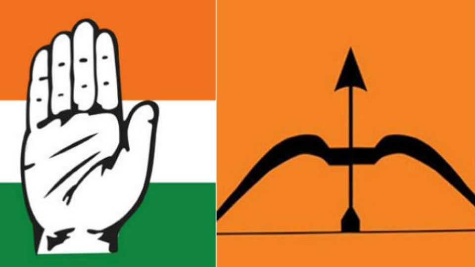 Congress, Shiv sena