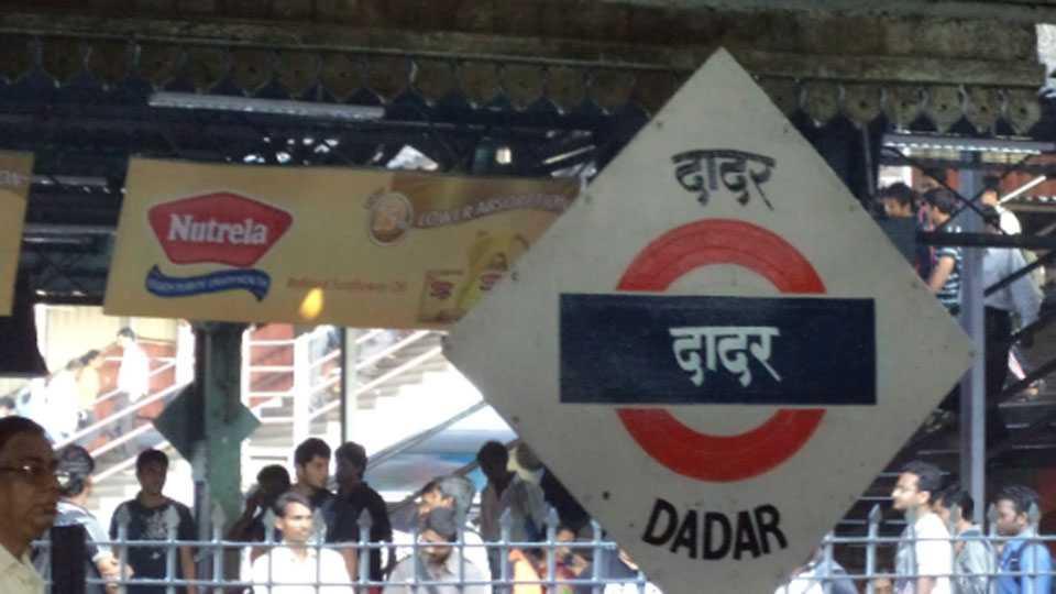 dadar-railway-station