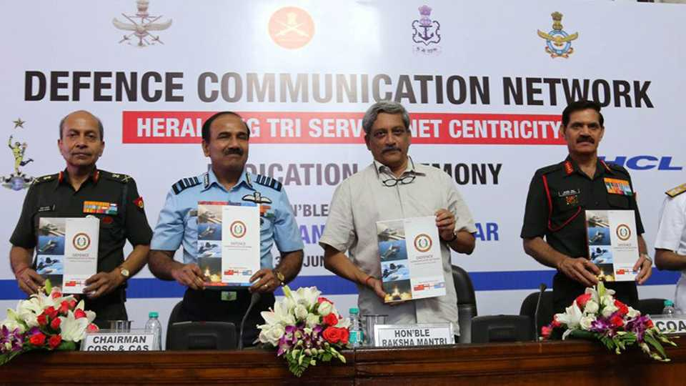 integrated defence communication