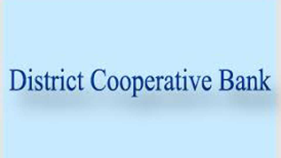 district cooperative bank