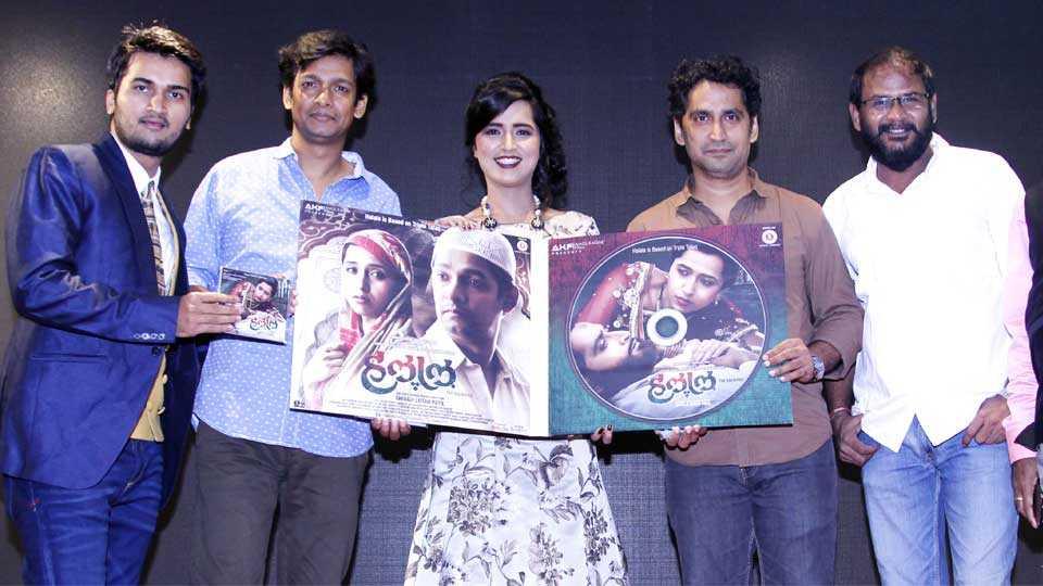 Halaal music launch esakal news