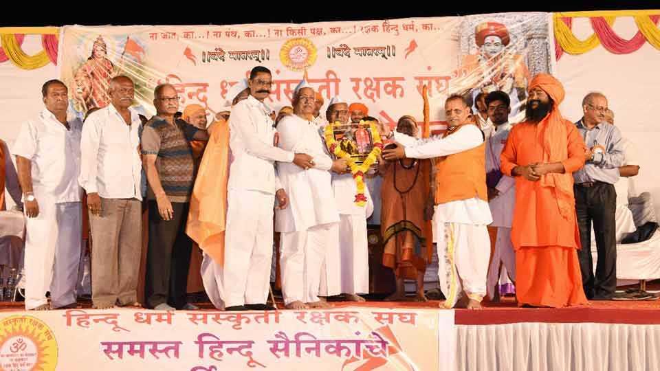 hindu-dharmasanskruti
