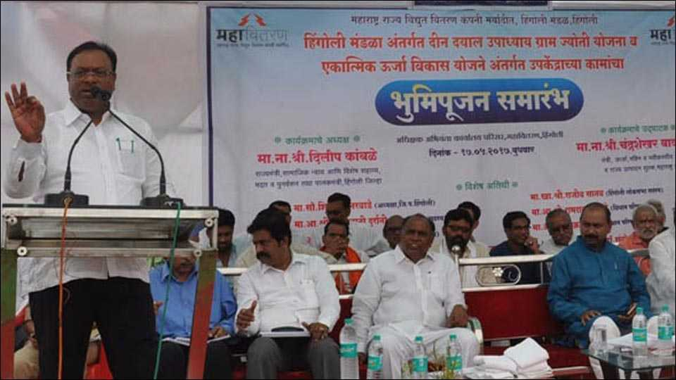 Chief Minister solar vahini scheme will implement: bawankule
