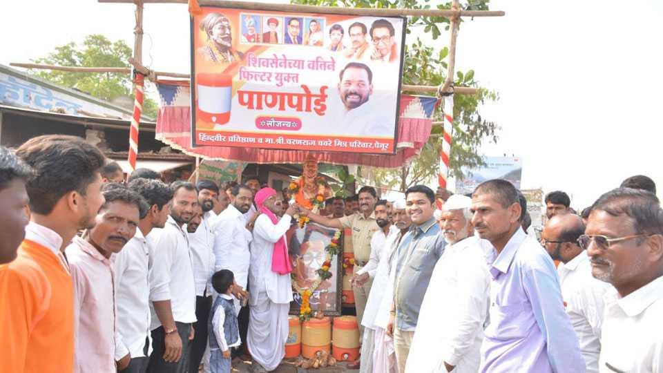 marathi news mohol filter water panapoi