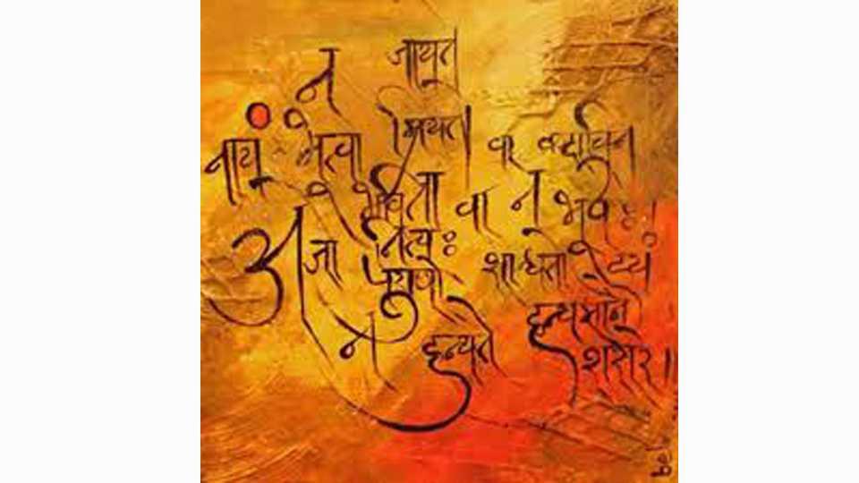 marathi news pune sasvad sanskrutbharati sammelan