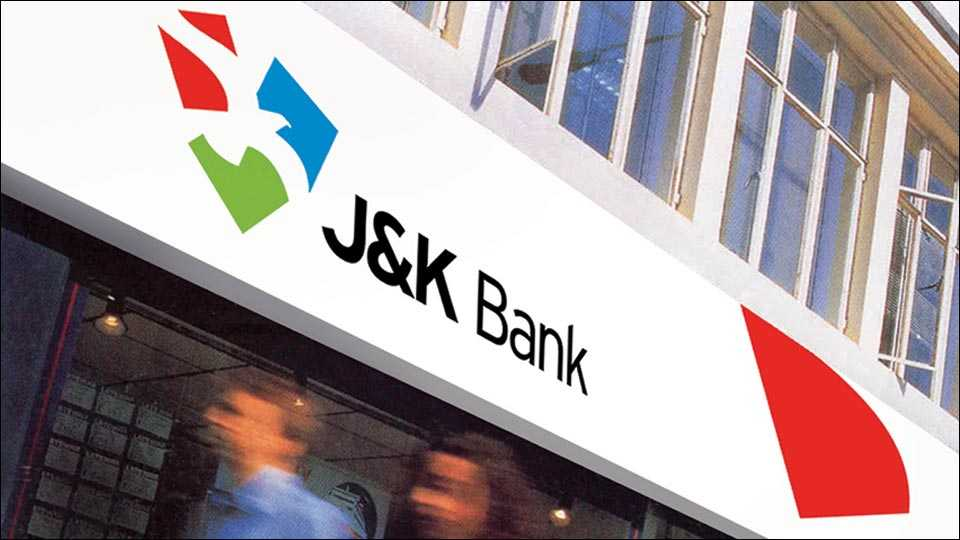 Gunmen loot Rs 11 lakh from J&K Bank in Pulwama