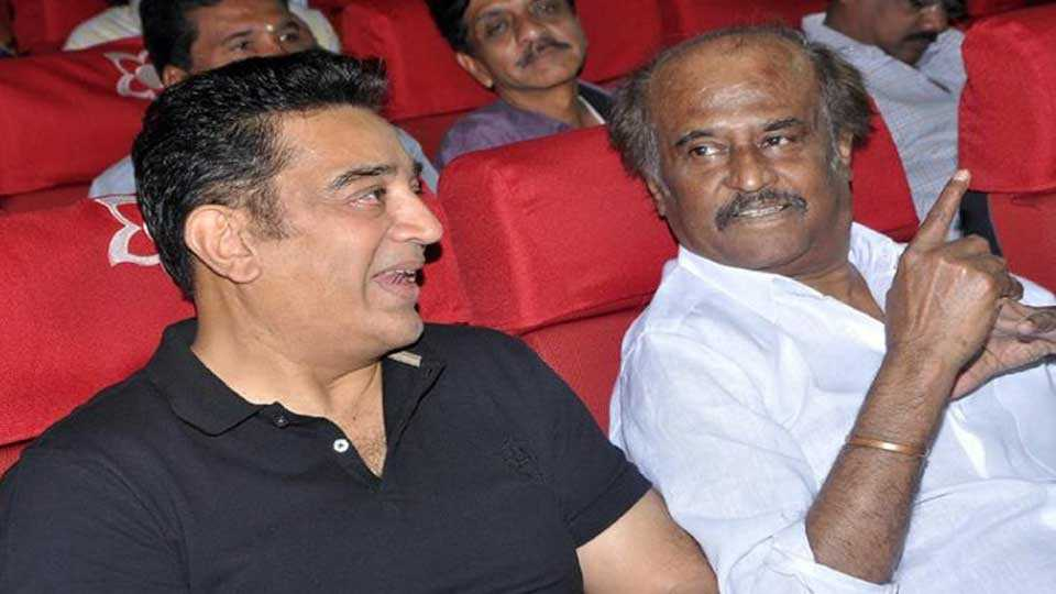 Will join hands with Rajinikanth if he enters politics: Kamal Haasan