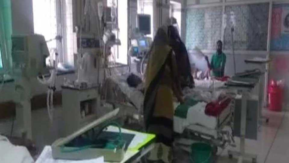 Five Patient Died Due To AC Plant Shut Down In Kanpur Hailut Hospital