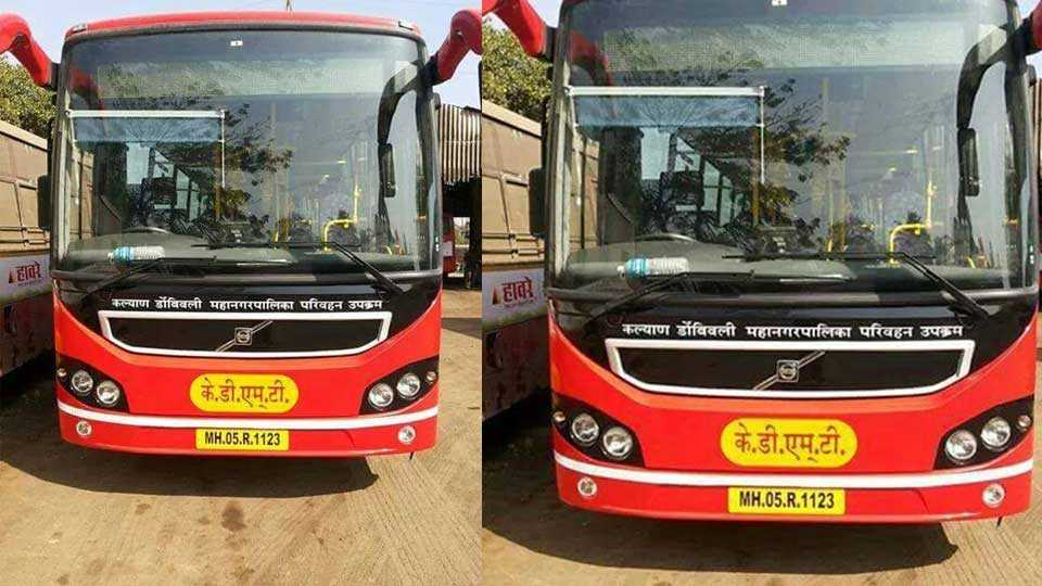 kalyan news marathi news kalyan dombiwali news kdmt