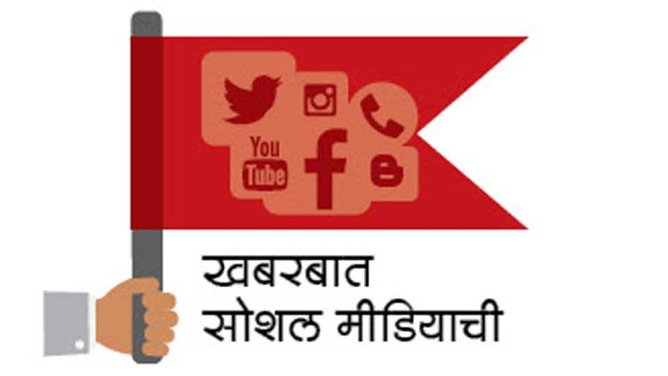 khabarbat-social-media