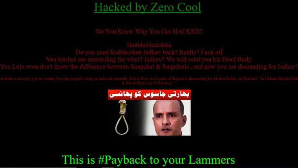 We will send you Kulbhushan Jadhav's dead body': Hackers post message from AIFF's official website