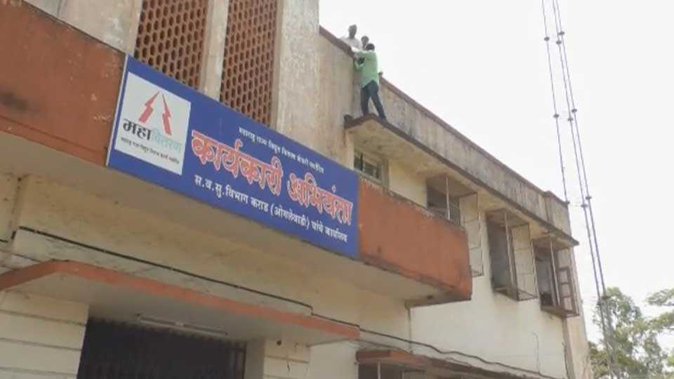 The farmer tried to commit suicide on electricity building in karhad