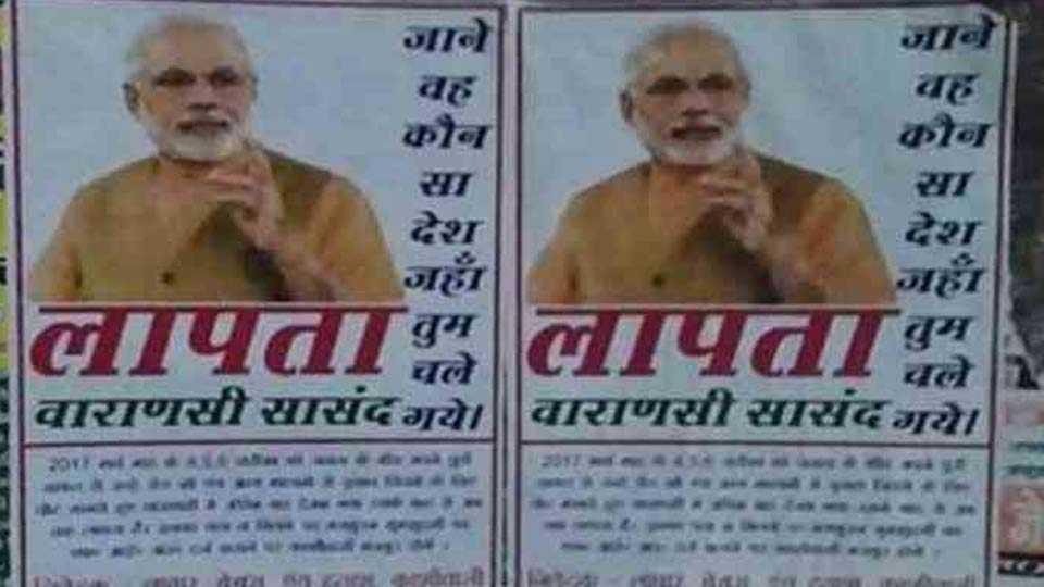 Uttar Pradesh pm Narendra Modi missing poster in Varanasi