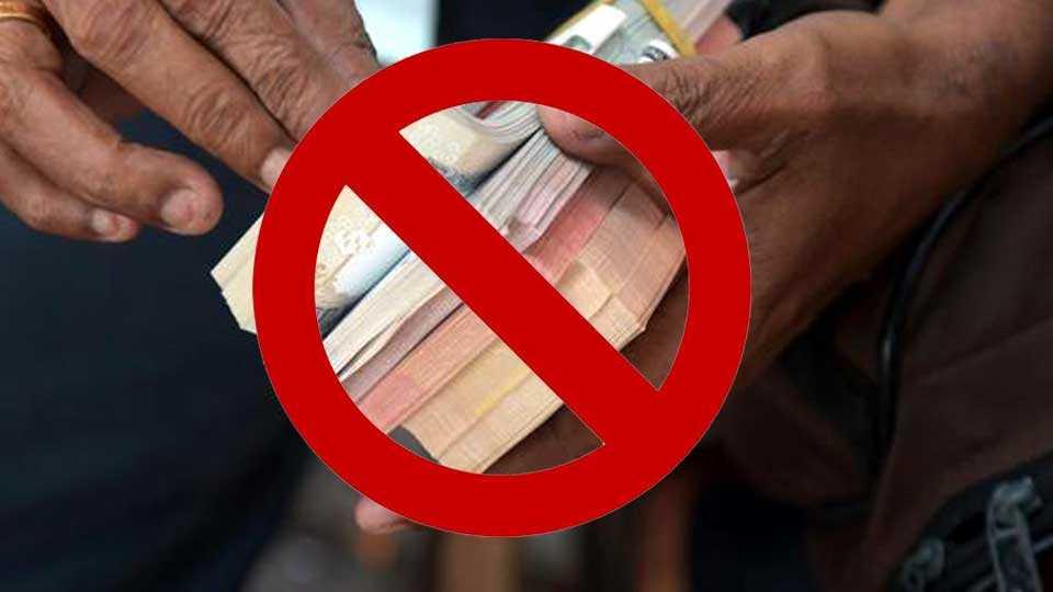 parbhani news jintur news corruption talathi arrested marathi news maharashtra news