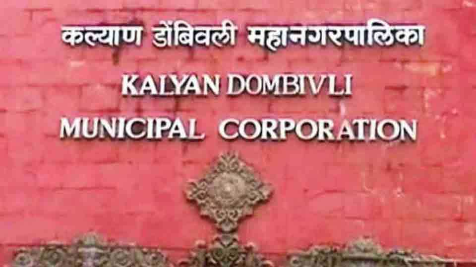 Will be the municipality of the twenty seven village in kalyan dombivli corporation