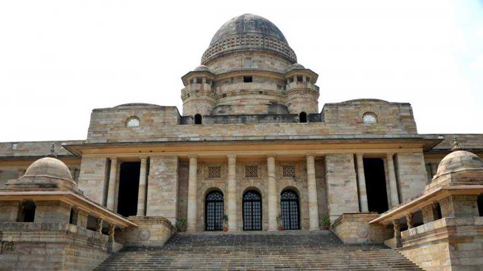 nagpur-high-court