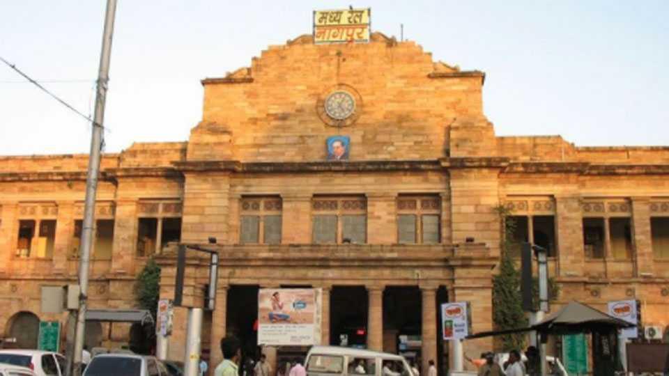 nagpur-railwaystation