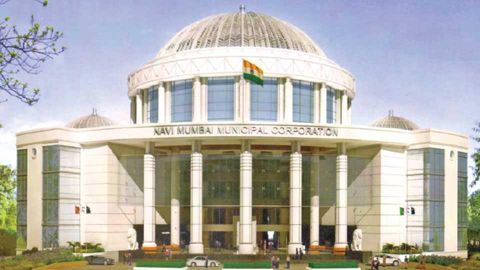 navi-mumbai-municipal