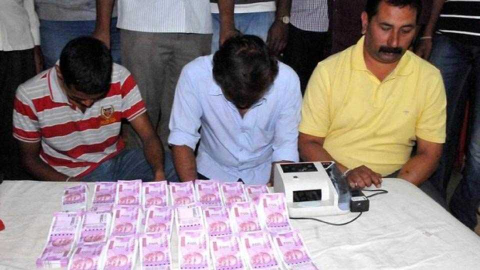 Kolkata Police Seize Over Rs 1.5 Crore In Old And New Notes