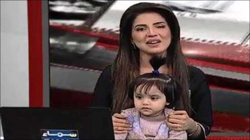marathi news pakistan rape protest news anchor with her daughter