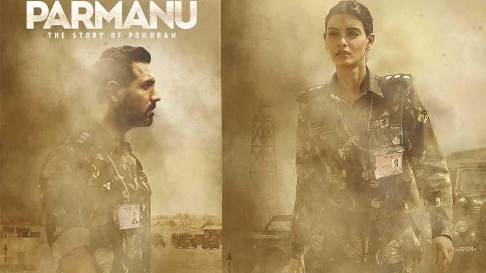 Poster launch of hindi movie pokharan esakal news