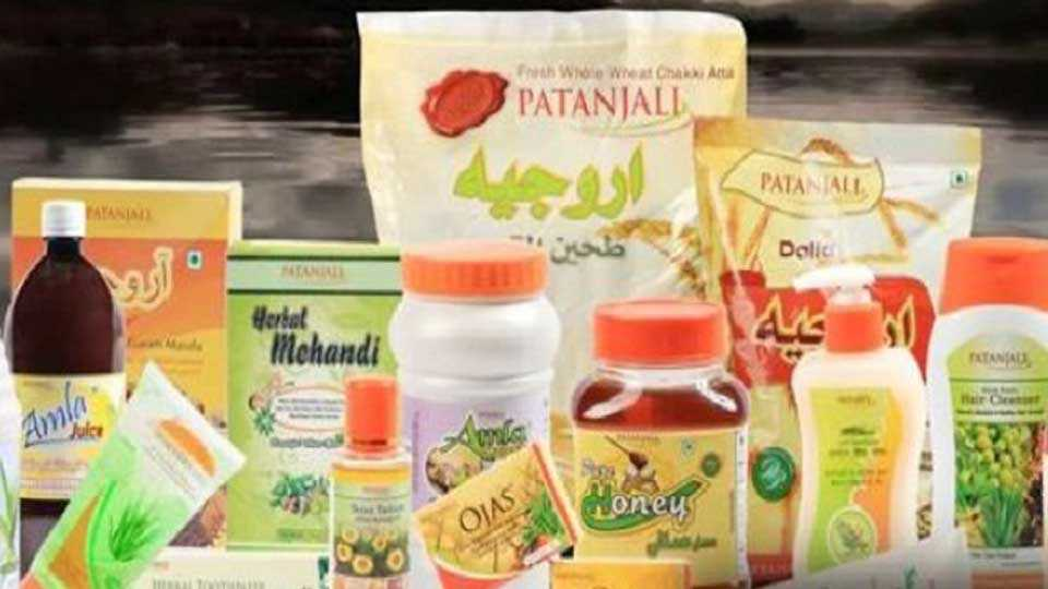 Border Security Force Jawans To Use Ramdev's Patanjali Products