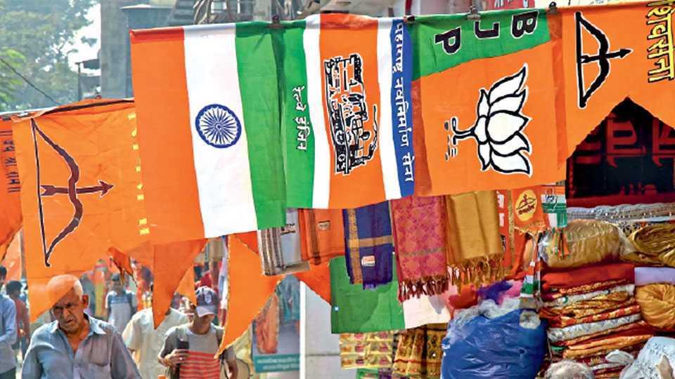 political parties flag