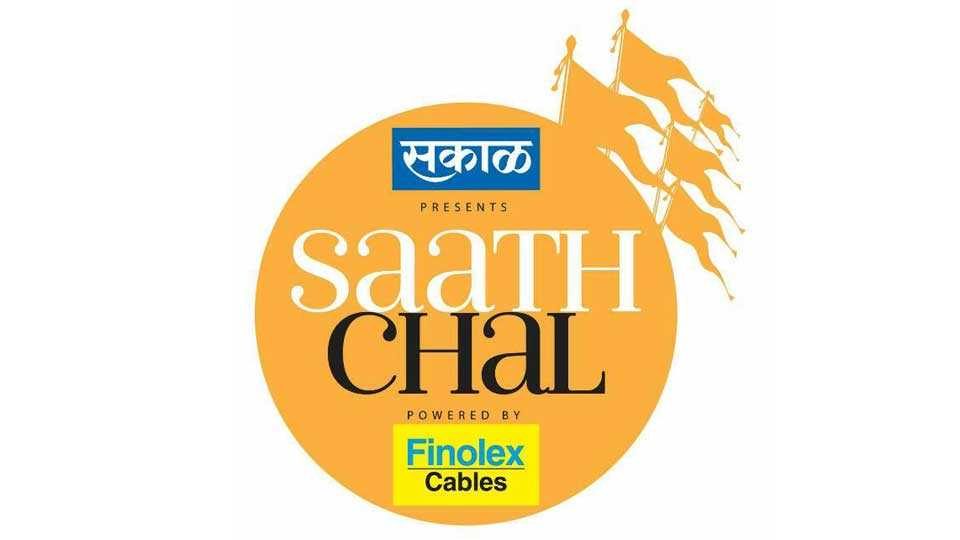people involving in saath chal campaign