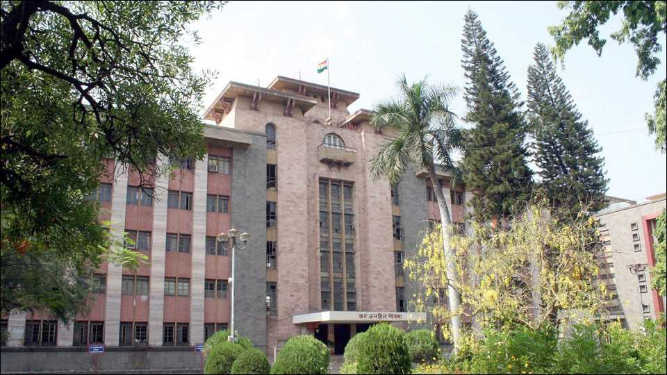 pune municipal corporation