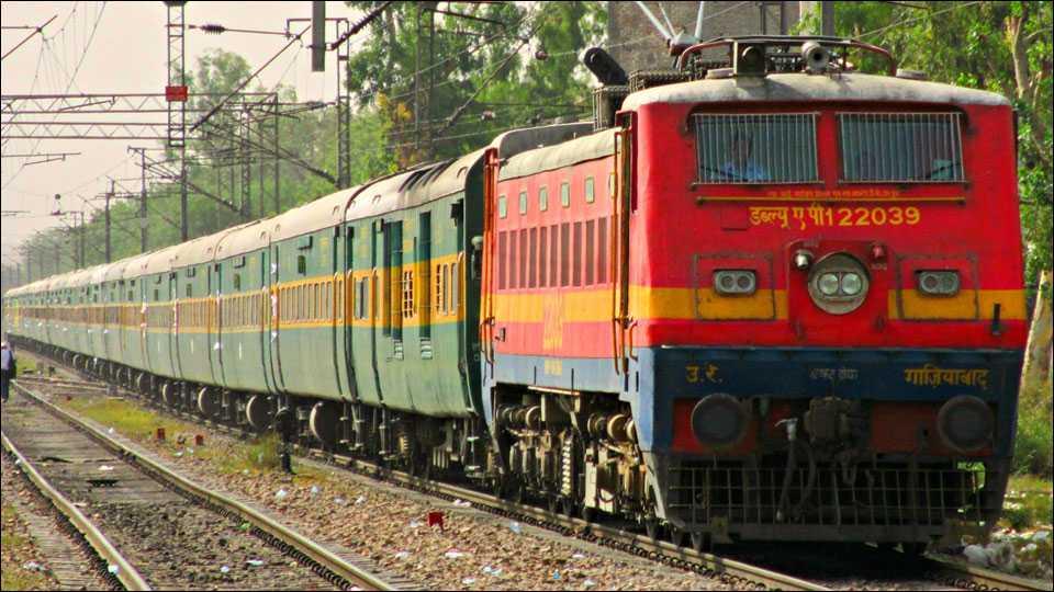 Railways food menu and tariff