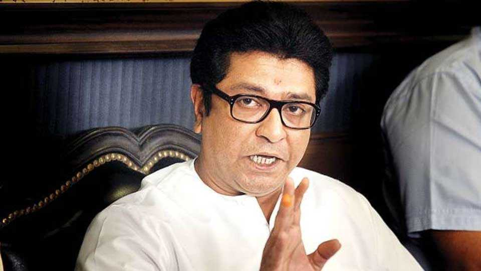 BJP-Shiv Sena can not be formed in power - Raj Thackeray