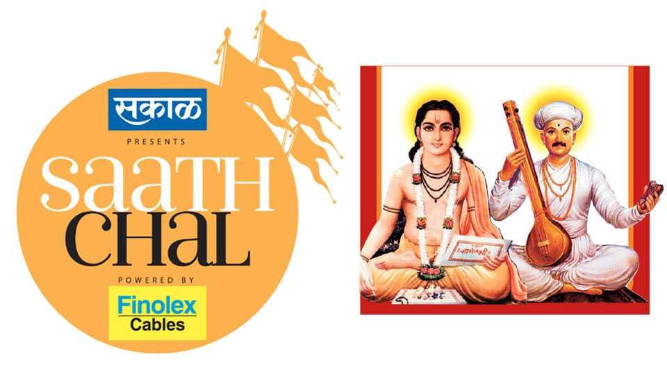 saathchal-wari2018