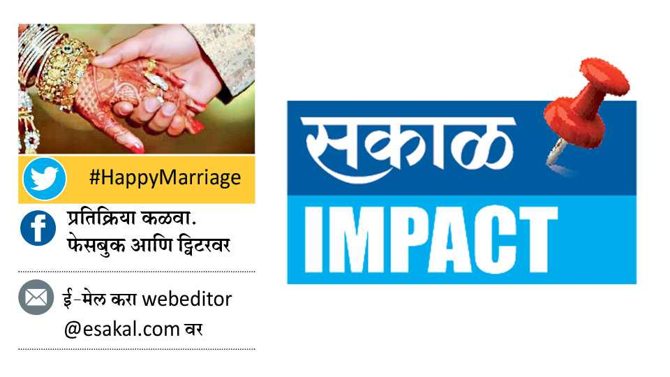 Pune Marriage Registration Office