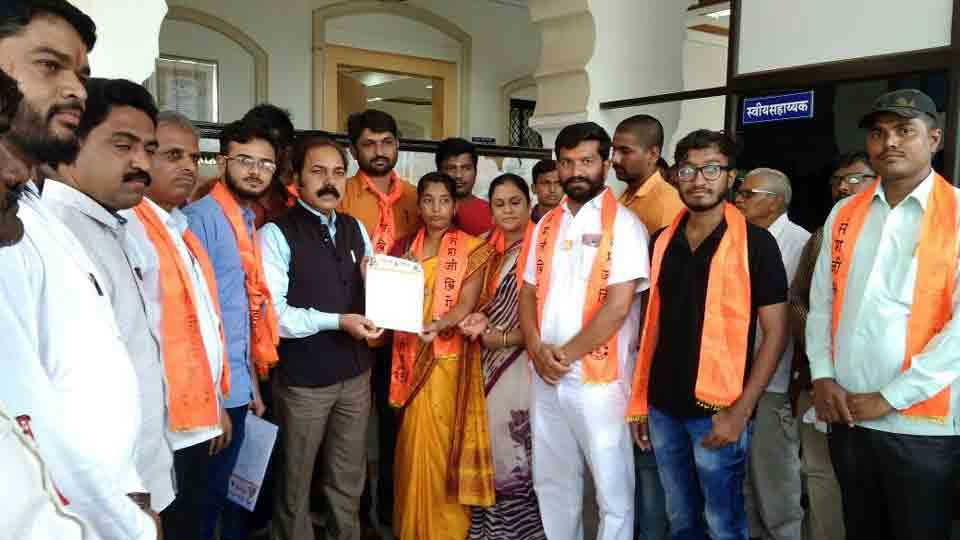 Sambhaji Brigade opposed to The governments decision