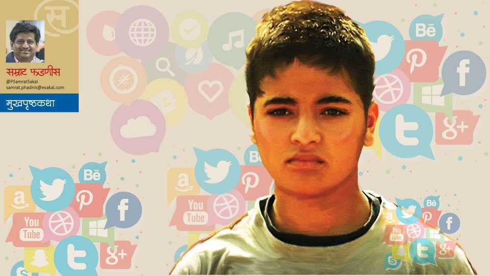 zaira wasim: article by samrat phadnis in saptarang