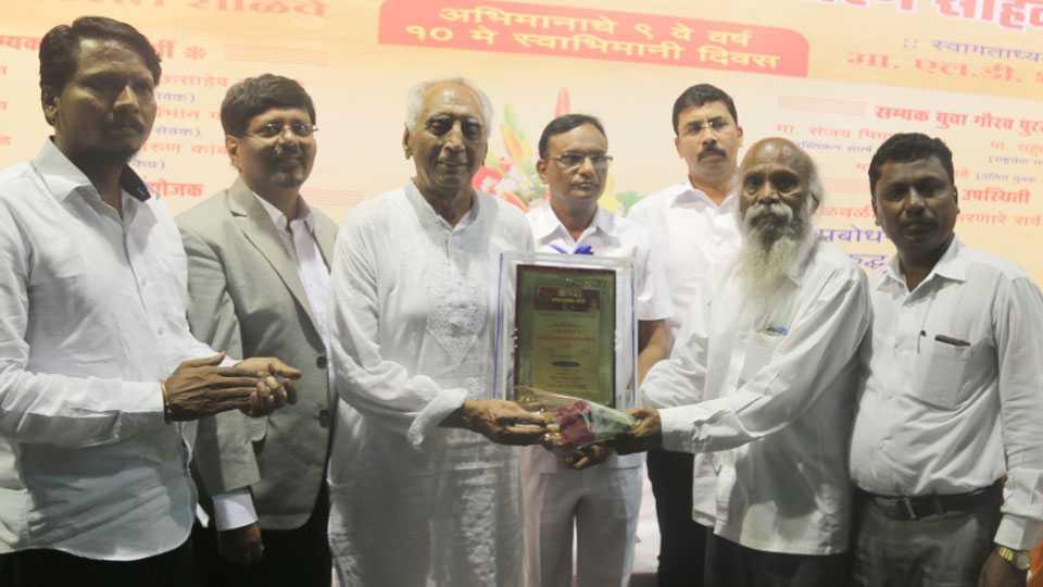 samyak-award