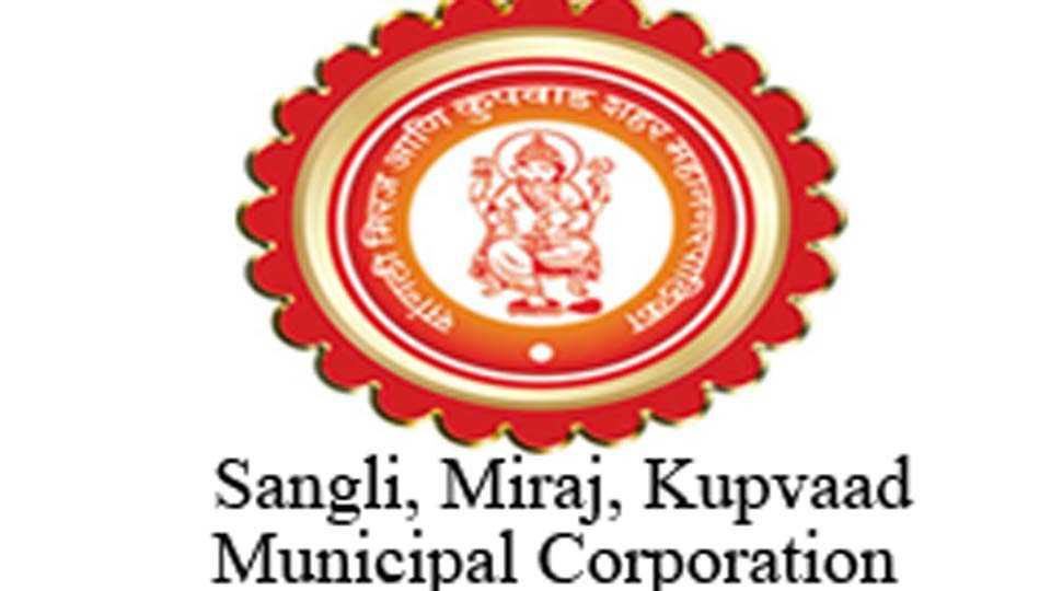 municipal corporation in Sangli