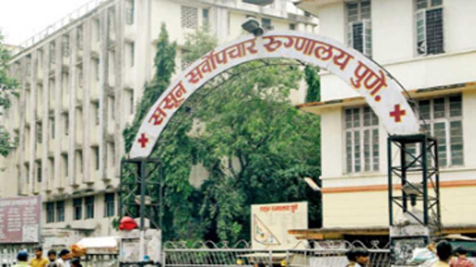 sasoon-hospital