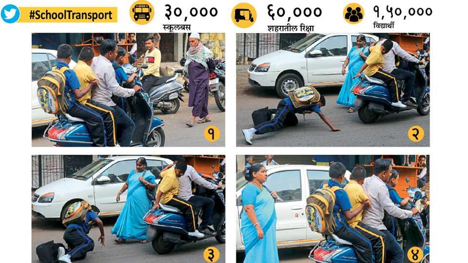 Unsafe transportation