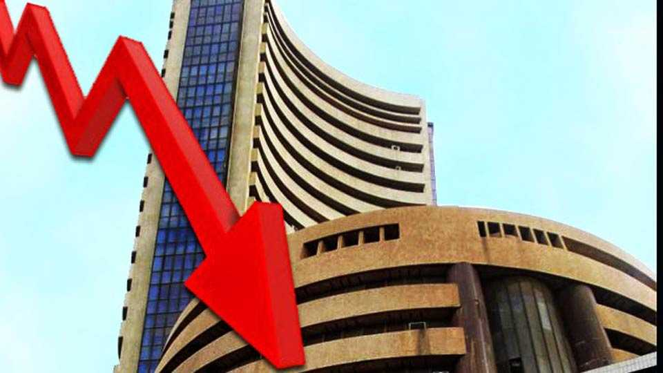 Sensex falls 94 points reversing initial high, Nifty ends below 9,200