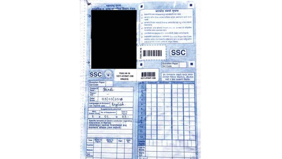 ssc-paper