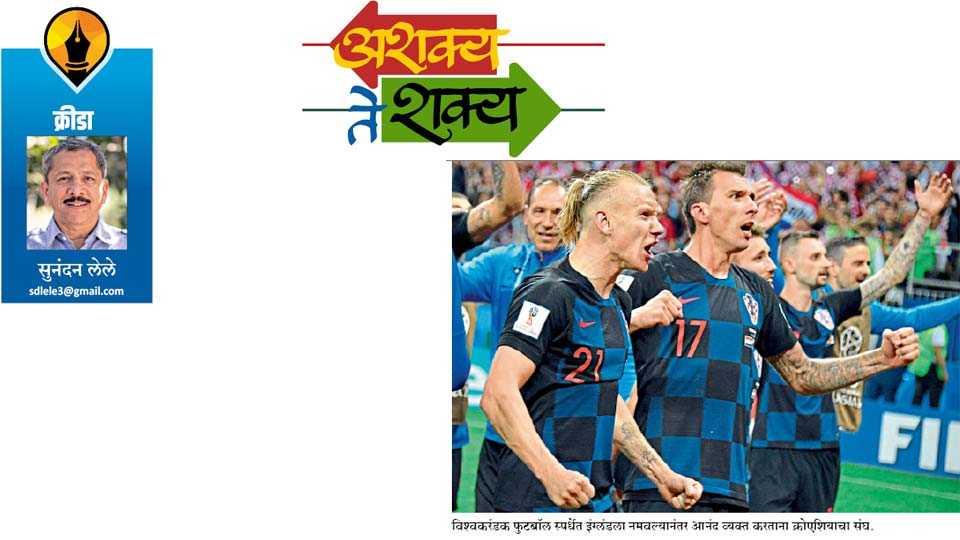 sunandan lele write article in saptarang