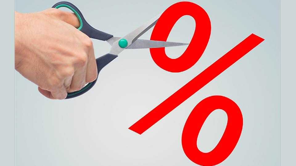 Reduction in interest rates ... General investors hit
