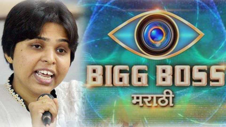Tripti Desais entry chances in Big Boss Marathi