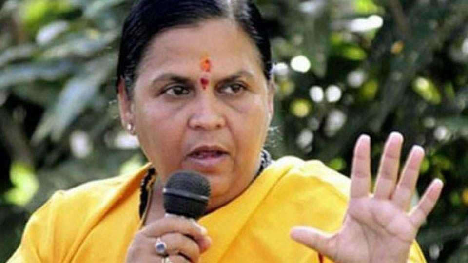 uma Bharti says yogi becoming cm is the best news of the 21st century