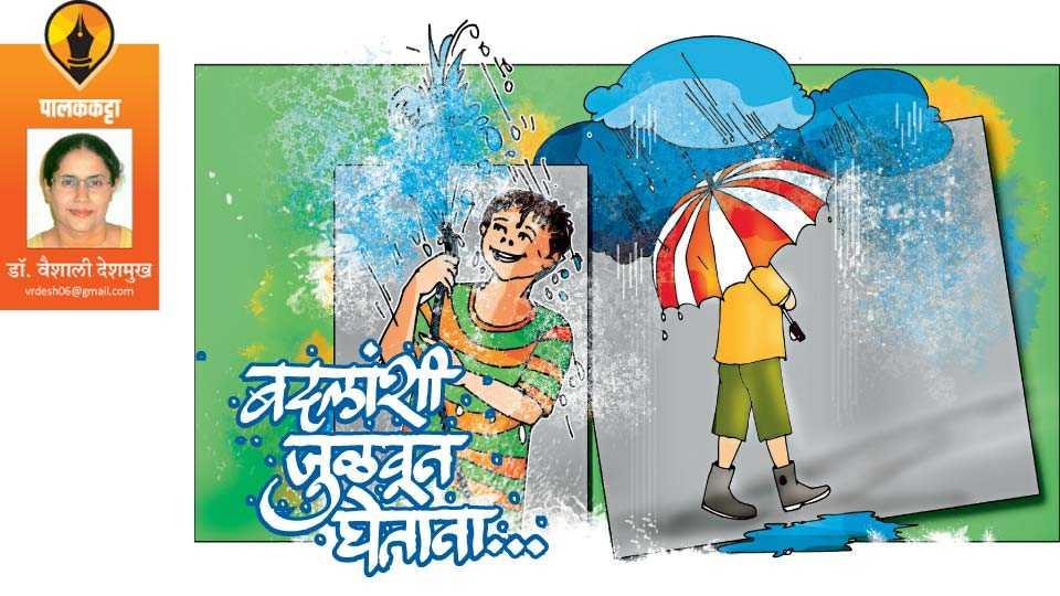 dr vaishali deshmukh write article in saptarang