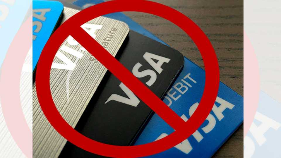 visa ban global news international news