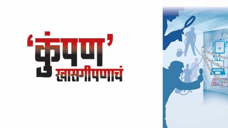 vivek jadhavar